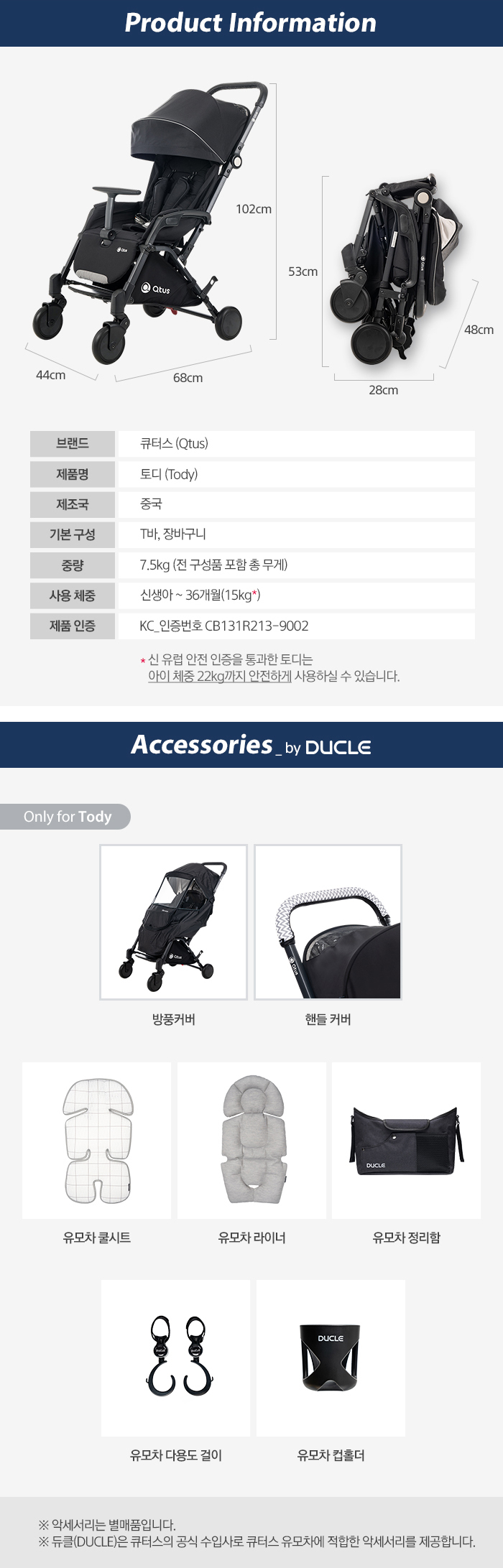 product information & acc