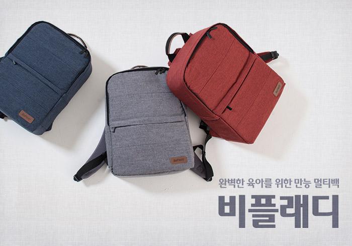 [순성카시트]비플래디_상단