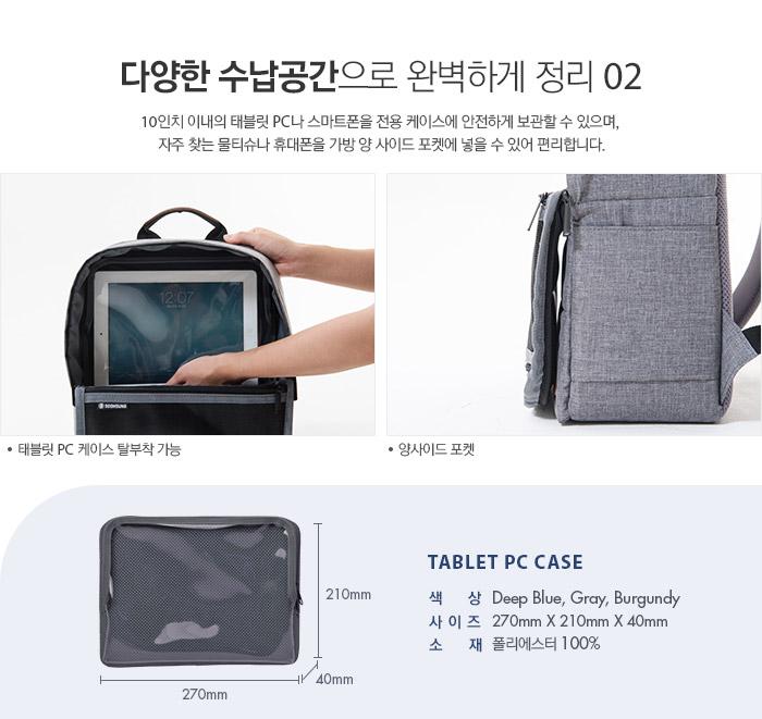 [순성카시트]비플래디_수납공간02