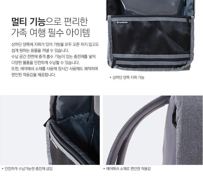 [순성카시트]비플래디_멀티기능
