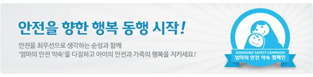 [순성카시트]공식사이트